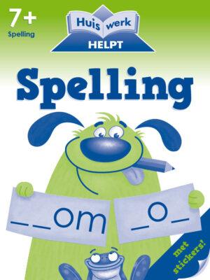 Huiswerk Helpt: Spelling 7+ - 1 stuk-794